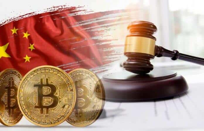 Chinese Authorities to Ban Bitcoin Mining